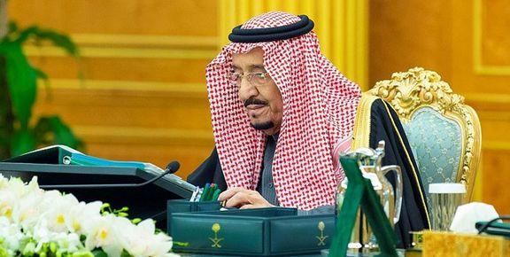 تشکر عربستان از آمریکا برای ارائه طرح «معامله قرن»