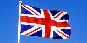 نیروهای انگلیس هم  سوریه را ترک می کنند