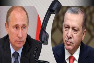 گفتگوی تلفنی پوتین و اردوغان درباره ادلب