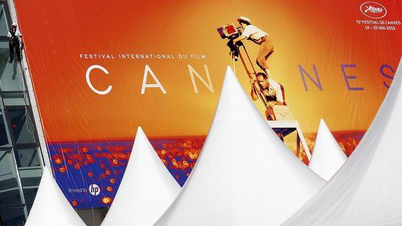 پوستر 72 امین جشنواره فیلم کن با یاد آنیس واردا رونمایی شد