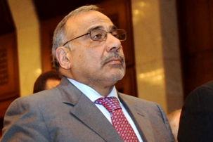 عادل عبدالمهدی تهدید به استعفا کرد / نخست وزیر عراق و کابینه ناقص در سایه اختلافات شدید سیاسی