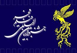واکنش شبکههای ماهوارهای به استقبال مردم در خرید بلیطهای جشنواره فیلم فجر+ فیلم