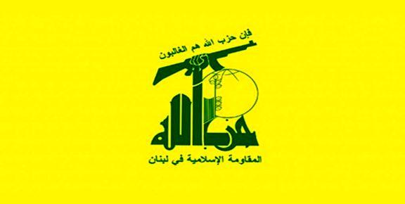 حزبالله یک پهپاد صهیونیستی را سرنگون کرد