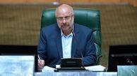 جلسه رئیس مجلس با همتی و وزرای اقتصادی برای بررسی ارز