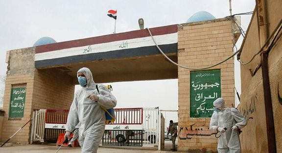 هرگونه ورود به شهرهای زیارتی در عراق ممنوع اعلام شد