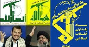 نشست ضد ایرانی ورشو تمام می شود رو ساهی برای ذغال می ماند