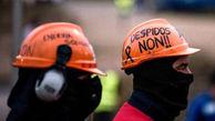 بیکاری در اروپا بحران ساز شد