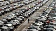 رای مجلس به حذف شورای رقابت از قیمتگذاری خودرو