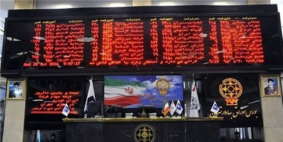 سازمان بورس فروش سهام توسط بازارگردانان در معاملات روز یکشنبه را ممنوع کرد