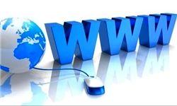 تعرفه اینترنت پرسرعت برای مشترکان کممصرف تصویب شد