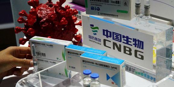۲۵۰ هزار دوز واکسن چینی کرونا، صبح فردا به تهران میرسد