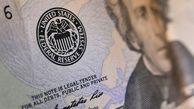 بازدهی اوراق خزانه 10 ساله آمریکا کاهش یافت