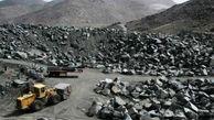 ۳۰۰ هزار تن سنگ آهن کلوخه و دانه بندی در بورس کالا عرضه خواهد شد