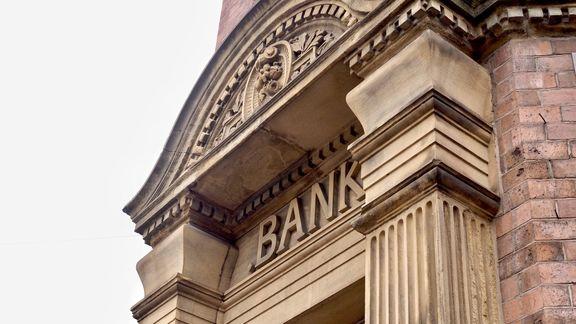 رشد 15.6 درصدی ارزش بازار 25 بانک بزرگ جهان در سه ماهه اول