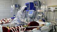 فوت ۳۸۵ نفر بیمار کرونایی در شبانه روز گذشته