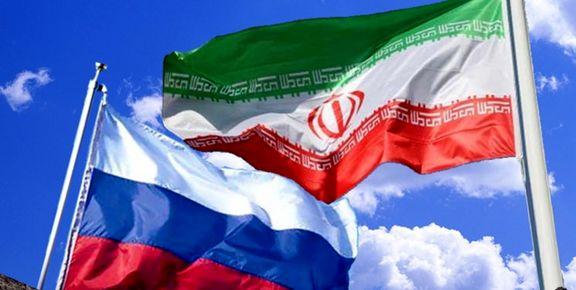واکنش روسیه  به اعمال تحریمهای آمریکا علیه صادرات فلزات ایران