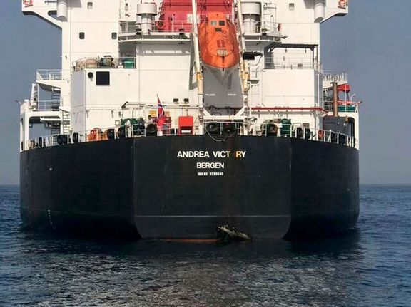 تنش های خلیج فارس باعث افزایش تعرفه بیمه نفتکش ها شد