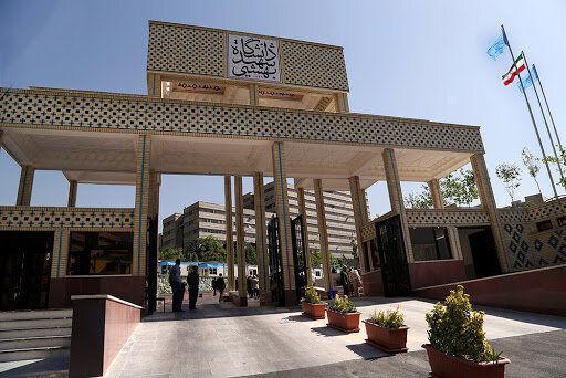 ترم آینده دانشجویان کارشناسی دانشگاه شهید بهشتی غیرحضوری شد