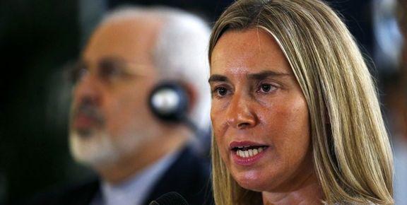 ثبت کانال ویژه مالی اروپا و ایران تا ساعاتی دیگر اعلام میشود