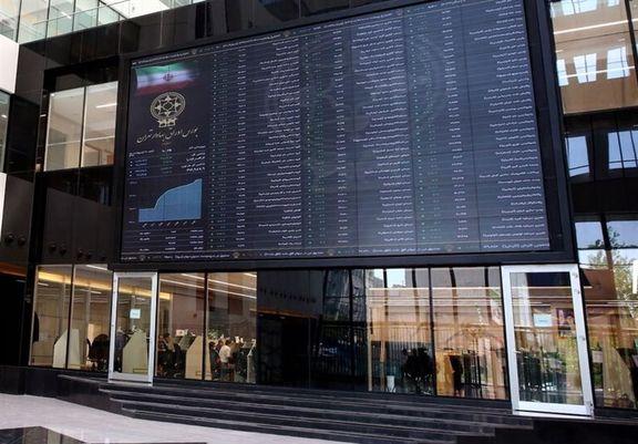 شرکت سرمایهگذاری استان هرمزگان در بورس اوراق بهادار درج شد