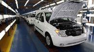 رشد ۸.۸ درصدی تولید خودروهای سواری در دو ماهه ۱۴۰۰