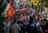 پلیس فرانسه 68 نفر از معترضان به اجلاس G7 را بازداشت کرد