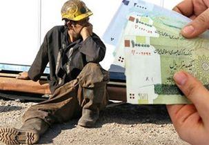 سبد معیشت کارگران برای یک خانواده 4 نفره در سال 99 حدود 4 میلیون و 940 هزار تومان مشخص شد