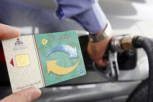 سقف دریافت ماهانه بنزین با کارت سوخت شخصی، ۲۵۰ لیتر است