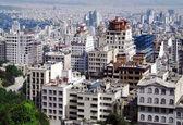 روند کاهش قیمت مسکن به مناطق ارزان تر تهران هم رسید / کاهش ۲۰۰ میلیون تومانی در برخی از مناطق