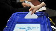 انتخابات سال جاری مجلس باید تغییرات اساسی داشته باشد