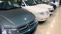 قیمت خودرو در ۲۳ مرداد ۱۴۰۰