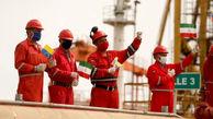عرضه بنزین ایرانی در جایگاه های سوخت کاراکاس