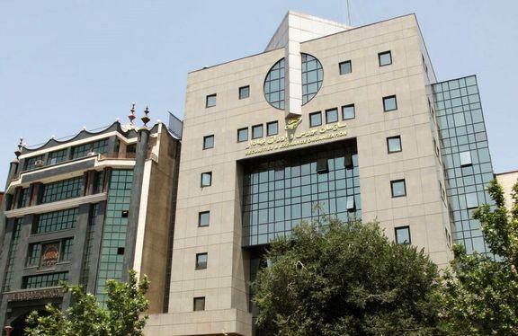 مصوبه شورای عالی بورس برای حمایت از بازار منتشر شد