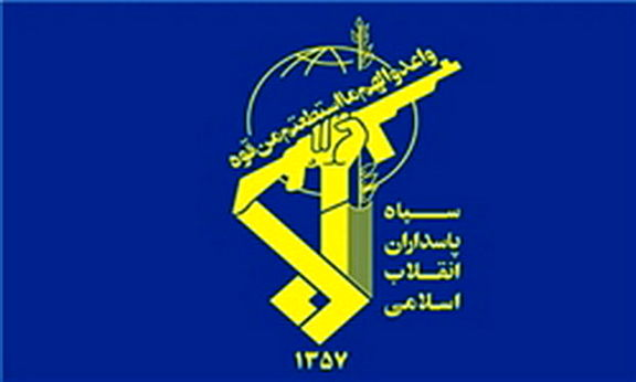 حمله سپاه به مقر تروریستها در حاشیه مرزهای اقلیم کردستان عراق با ایران