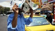 گرمای شدید زندگی در خوزستان را مختل کرد