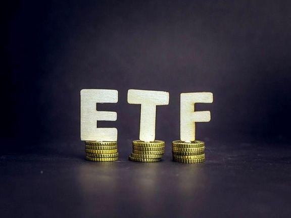 سهام صندوق پالایشی یکم از فردا قابل معامله است