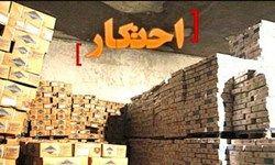 چند انبار احتکار کالا در فارس کشف و ضبط شد