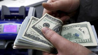 بانک مرکزی: حجم معاملات اسکناس در بازار غیر رسمی بسیار پایین است