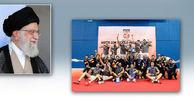 رهبر انقلاب  قهرمانی تیم والیبال را تبریک گفتند