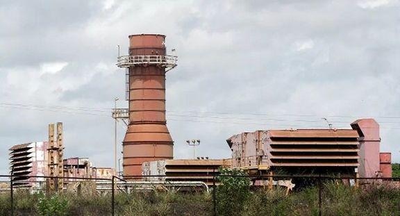 ونزوئلا: آمریکا به شبکه برق حمله میکند تا ملت ما را بترساند