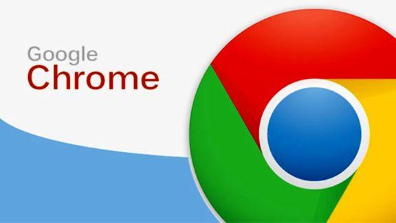 حفره امنیتی جدید در مرورگر وب کروم