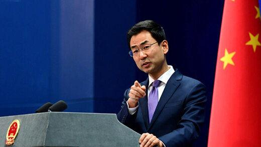 اظهار بی اطلاعی وزارت خانه چین از قراداد 280 میلیون دلاری با ایران