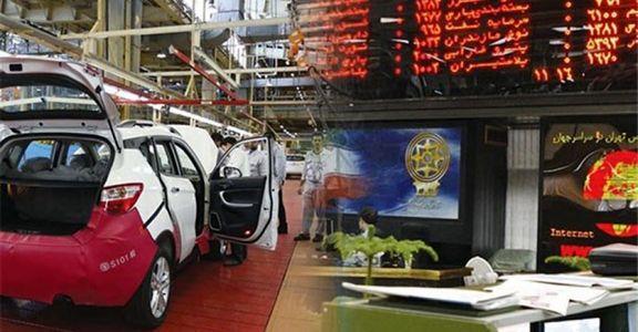 گروه خودرو به صدر بیشترین ارزش معاملات بازار بازگشت
