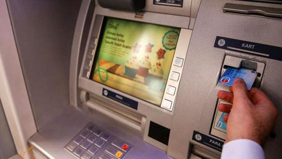 انجام تراکنش بدون هویت در تمام شبکه بانکی ممنوع میشود