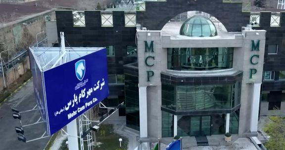 مجمع عمومی «خمهر» لغو شد