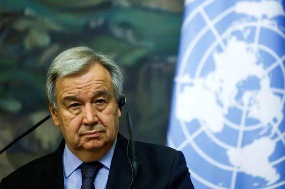 گوترش خواهان لغو تحریمهای آمریکا علیه ایران شد