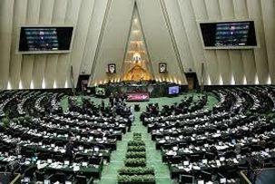 جلسه علنی مجلس برای بررسی لایحه بودجه آغاز شد