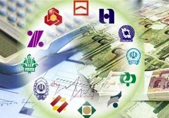 طرح قانونی بانک مرکزی برای نظارت بر بانکها بررسی شد