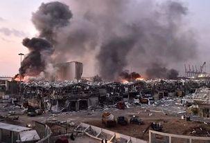 انفجار بیروت بیش از 10 میلیارد دلار خسارت ایجاد کرده است