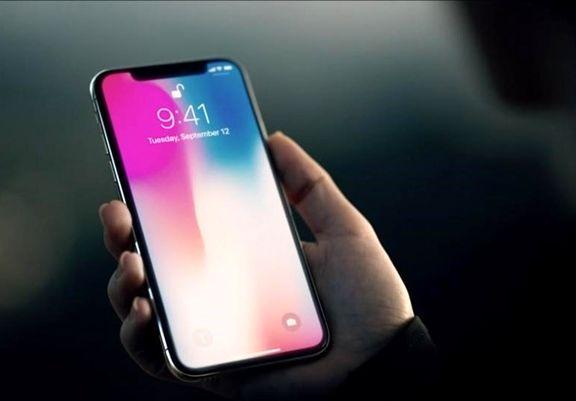 سیستم تشخیص هویت آیفون 10 درست کار نمیکند / کاربران با مشکل ورود به گوشی خود مواجه شدند